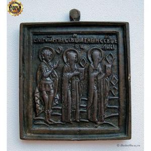 1.100 Икона медная Святые Георгий,Власий,Антипа,19в.