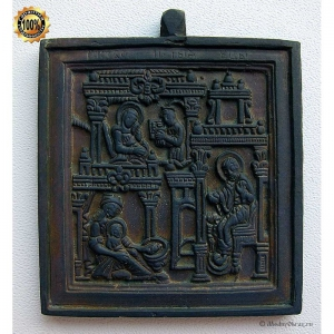 1.103 Икона бронзовая Рождество Пресвятой Богородицы,19в.