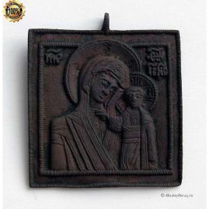 1.130 Икона медная Богоматерь Казанская,18в.
