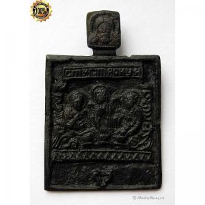 1.135 Икона медная Троица Ветхозаветная,18в.