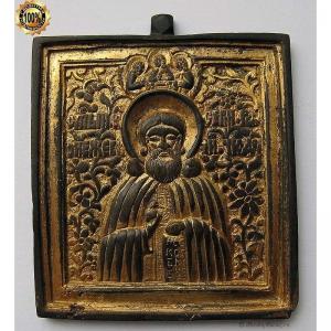 1.152 Медная икона Сергий Радонежский,золочение,19в.