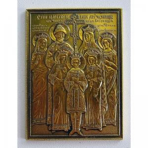 1.15 Икона Святые царственные мученики Романовы