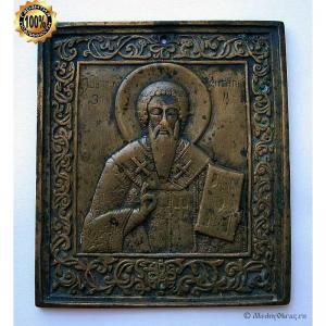 1.34 Икона медная Священномученик Антипа,19в.