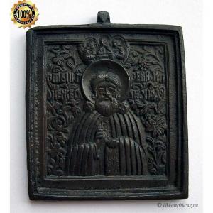 1.50 Икона медная Святой Сергий Радонежский, 19в.