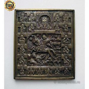 1.5 Икона большая Чудо Димитрия Солунского с избранными святыми,