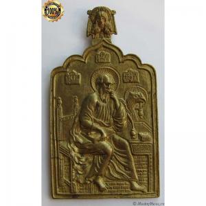 1.68 Икона медная Апостол и Евангелист Иоанн Богослов в молчании