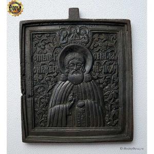 1.88 Медная икона Сергий Радонежский, 19в.
