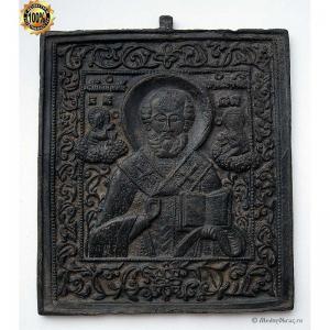 1.97 Икона медная Николай Чудотворец, 19в.