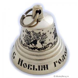 """2.21 Колокольчик """"С новым годом и рождеством"""""""