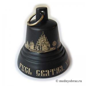 2.2 Бронзовый колокольчик с чернью №4