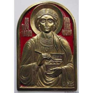 3.106 Икона медная Святой великомученик Пантелеймон