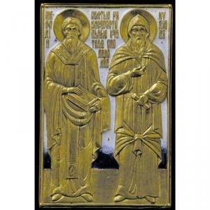 3.14 Святые Кирилл и Мефодий