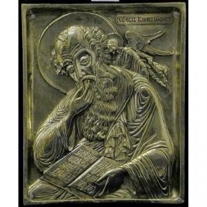 3.17 Медная икона Иоанн Богослов