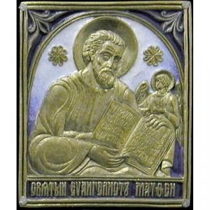3.21 Святой евангелист Матфей