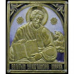 3.23 Святой евангелист Марк