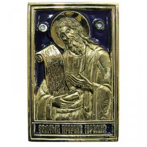 3.27 Святой пророк Иеремия