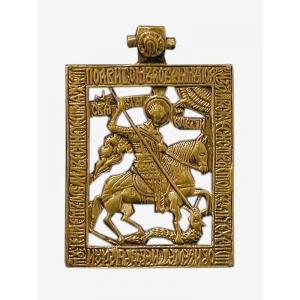 3.2 Икона бронзовая Георгий Победоносец
