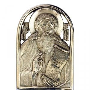 3.31 Сергий Радонежский