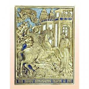 3.32 Чудо святого мученика Георгия о змии
