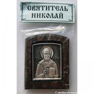 3.33 Николай Чудотворец