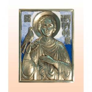 3.39 Медная икона Святой мученик Трифон