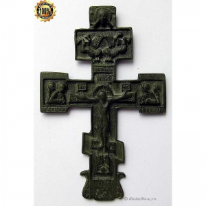 3.56 Наперсный бронзовый крест,кон.17в.