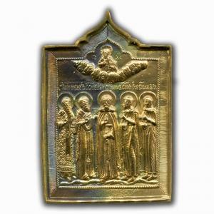 3.60 Избранные святые: Нил, Власий, Модест, Флор и Лавр
