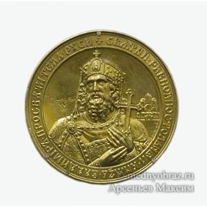 3.68 Святой Князь Владимир
