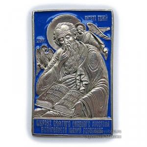 3.78 Святой Иоанн Богослов