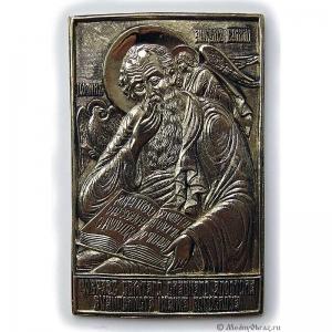 3.78 Икона медная Святой Иоанн Богослов
