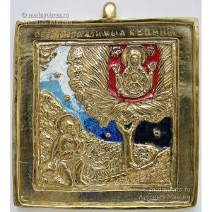 3.7 Медная икона  Моисей у Неопалимой Купины