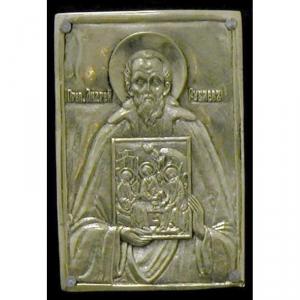 3.81 Святой иконописец Андрей Рублев
