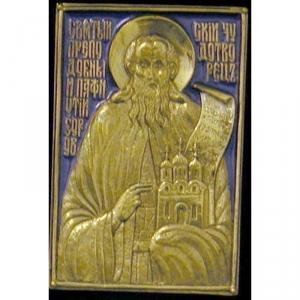 3.90 Святой Пафнутий Боровский
