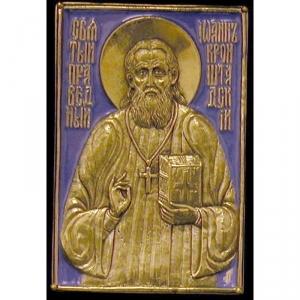 3.92 Святой Иоанн Крондштатский