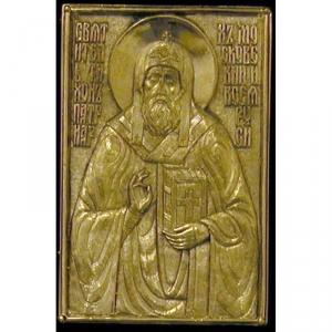 3.93 Патриарх Тихон