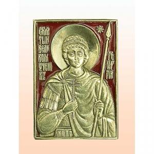 3.94 Святой великомученик Георгий
