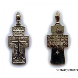 4.1.119 Нательный крест