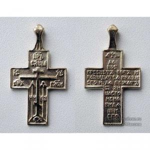 4.1.21 Нательный старообрядческий крестик