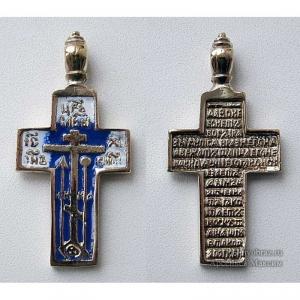 4.1.45 Крест нательный