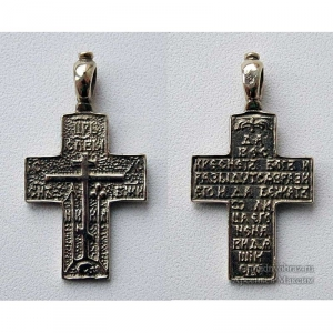4.1.65 Нательный старообрядческий крестик