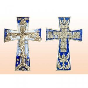 4.2.13 Крест