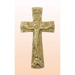 4.2.14 Крест