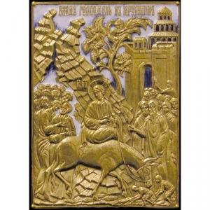 6.2 Вход Господень в Иерусалим