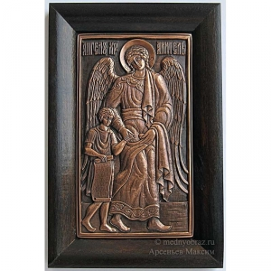 7.2 Ангел-хранитель с ребенком
