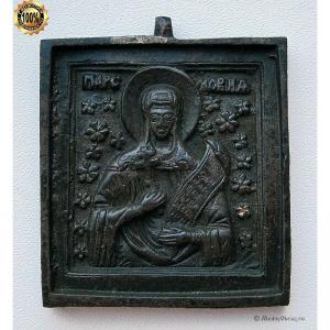 1.102 Икона медная Параскева Пятница, 19в.