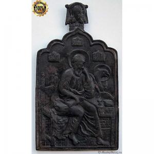 1.109 Икона медная Евангелист Иоанн Богослов в молчании,18в.