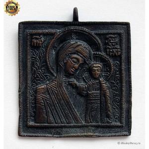 1.129 Икона медная Богоматерь Казанская,18в.