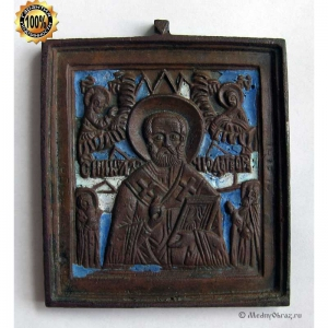 1.57 Икона медная Николай Чудотворец, 19в. 2 эмали