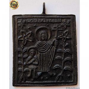 1.66 Икона медная святые мученики Кирик и Иулитта, 18в.