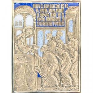 1.6 Икона медная «Причащение апостолов» (причащение вином)